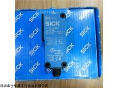 WT18-3P410 传感器WT18-3P410