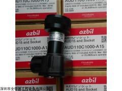 AUD110C1000-A15 火焰检测器AUD110C1000-A15