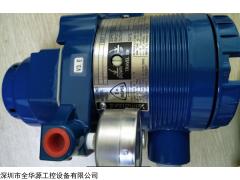 AVP302-RSD3A 阀门定位器AVP302-RSD3A