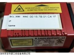 BCL 308I SN 102 D 条码扫描仪BCL 308I SN 102 D