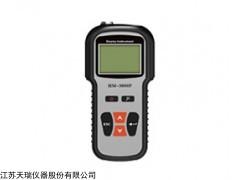 HM-5000P水质重金属元素检测仪