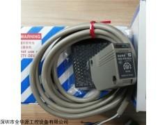 NX5-PRVM 光电开关NX5-PRVM