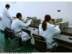 "<span style=""color:#FF0000"">漳州仪器设备检测,量具检验计量单位资质齐全</span>"