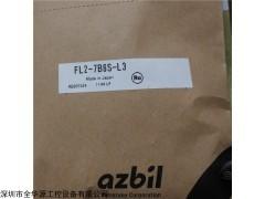FL2-7B6S-L3 接近开关FL2-7B6S-L3