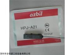 HPJ-A21 漫反射光电开关HPJ-A21