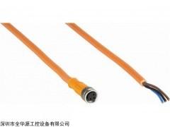 6010785 传感器附件 连接电缆超6010785