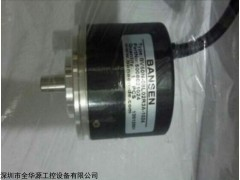 BV50N-08L02R3A-1024 编码器BV50N-08L02R3A-1024