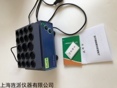 Jipad-410AL 医用微量振荡器 数显粉剂溶解震荡仪