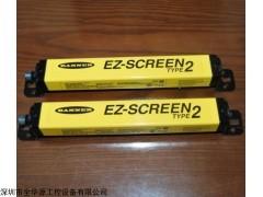 LS2TR30-150Q8 安全光幕LS2TR30-150Q8