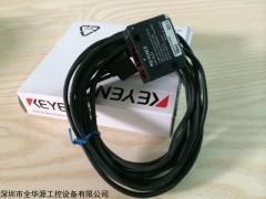 LV-S31 激光传感器LV-S31