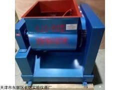 HSJ-60 双卧轴混凝土搅拌机参数
