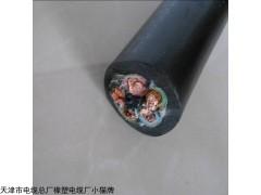 精选矿用采煤机橡套电缆
