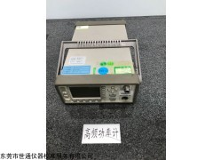 "<span style=""color:#FF0000"">推荐:芜湖仪器校准公司,专业检测计量校正仪器出证书</span>"