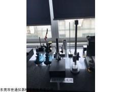 "<span style=""color:#FF0000"">好消息:上海仪器检测中心,可上门检验计量仪器出证书</span>"