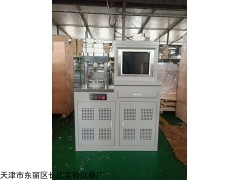 DYE-300 電腦全自動恒應力壓力試驗機
