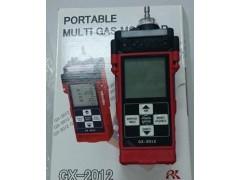 GX2012 标准四合一气体报警仪(现货包邮)