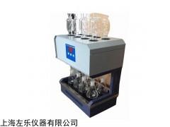 ZLXJ-08Z 标准COD消解仪锥形瓶8孔消解器