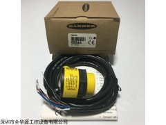 T30UDPA 超声波传感器T30UDPA