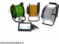 PDS-SWⅢ 兰州超声波检测仪厂家