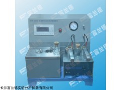 FDR-1431 富兰德一体式残渣燃料油总沉淀物测定仪SH/T0702