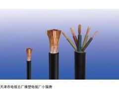 供应YH电焊机电缆