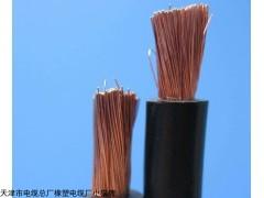 制造YH电焊机电缆1*50