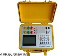 SX 浙江输电线路工频参数测试仪