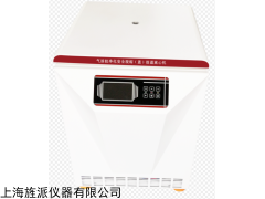 Jipad2020-QRJ 气溶胶净化安全脱帽(盖)恒温离心机