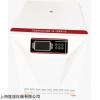 Jipad2020-QRJ 氣溶膠凈化安全脫帽(蓋)恒溫離心機