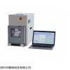 AS2000-L 碳黑颗粒硬度分析分析仪