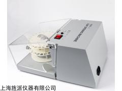 Jipad24-KMJ 自动开帽机尿管脱帽机尿管真空采血管