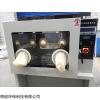 LB-350N 青岛低浓度恒温恒湿称重系统