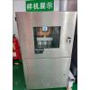 BYQL-NOX 东莞厂区烟气氮氧化物在线监测系统