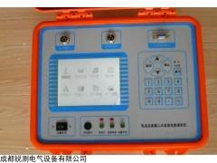 SX 浙江二次回路负载测试仪