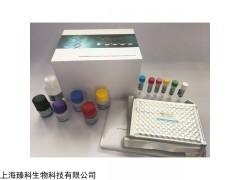 人可溶性CD25(sCD25)elisa试剂盒