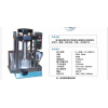 型号:KQ155-DY-30  电动粉末压片机30吨