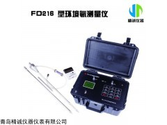 FD216 环境氡测量仪