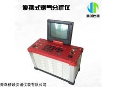 JH-62 煙塵分析儀 O2 SO2 NOx