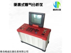 JH-62 烟尘分析仪 O2 SO2 NOx