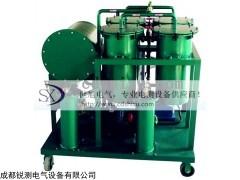 SX 浙江聚集式真空滤油机