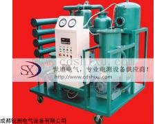 SX 浙江抗燃油专用滤油机
