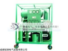 SX 浙江双级真空滤油机