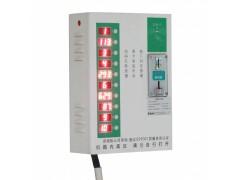 Acrelcloud-9500 安科瑞智能电瓶车充电桩收费平台