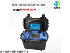 JH-70紫外烟气分析仪