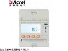 DDSY1352-Z 机井灌溉电表农田灌溉专用电表