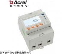 DDSY1352-Z 刷卡取电农用表节水灌溉电表