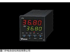 AI-720JM系列高精度智能温控器 黑体炉专用温控器