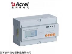 DTSY1352-Z 刷卡取电农用表节水灌溉三相电表