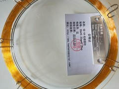 SE-54 毛细管柱测定二氢茉莉酮酸甲酯