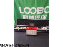 LB-62 青岛烟气分析仪标配氧气